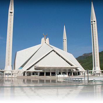 Islamabad Image